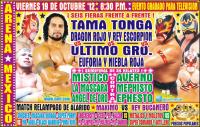 source: http://blog-imgs-44.fc2.com/j/i/k/jikolucha/20121019mexico.jpg