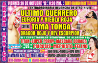 source: http://blog-imgs-44.fc2.com/j/i/k/jikolucha/20121026mexico.jpg