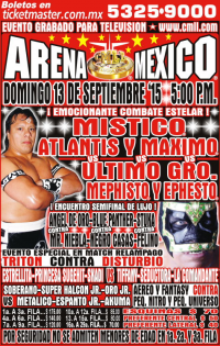 source: http://cmll.com/wp-content/uploads/2015/04/Domingo01.jpg