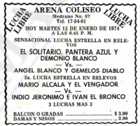 source: http://www.thecubsfan.com/cmll/images/cards/19740115acg.PNG