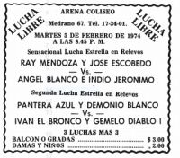 source: http://www.thecubsfan.com/cmll/images/cards/19740205acg.PNG