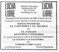 source: http://www.thecubsfan.com/cmll/images/cards/19801123acg.PNG