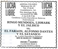 source: http://www.thecubsfan.com/cmll/images/cards/19801130acg.PNG