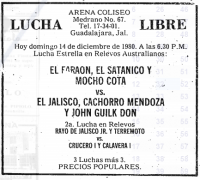 source: http://www.thecubsfan.com/cmll/images/cards/19801214acg.PNG