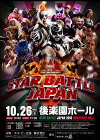 source: http://www.luchalibreaaa.com/beta/wp-content/uploads/2016/09/Star-Battle-Japan-2016-Lucha-Libre-AAA-Worldwide-731x1024.jpg