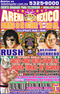 source: http://cmll.com/wp-content/uploads/2015/04/domingo32.jpg