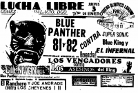 source: http://www.thecubsfan.com/cmll/images/cards/1985Laguna/19850103aol.png