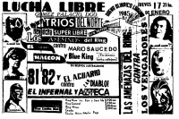 source: http://www.thecubsfan.com/cmll/images/cards/1985Laguna/19850117aol.png