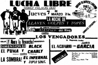 source: http://www.thecubsfan.com/cmll/images/cards/1985Laguna/19850307aol.png