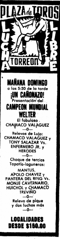 source: http://www.thecubsfan.com/cmll/images/cards/1985Laguna/19850310plaza.png