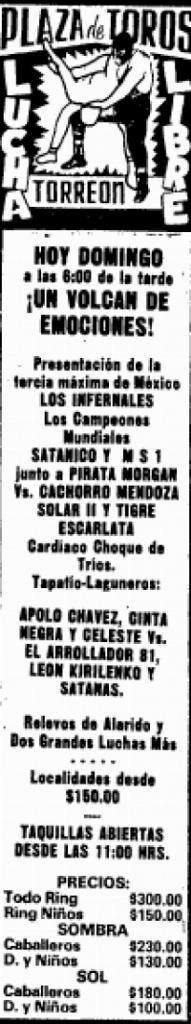 source: http://www.thecubsfan.com/cmll/images/cards/1985Laguna/19850317plaza.png