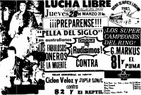 source: http://www.thecubsfan.com/cmll/images/cards/1985Laguna/19850328aol.png