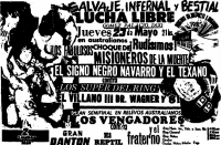 source: http://www.thecubsfan.com/cmll/images/cards/1985Laguna/19850523aol.png