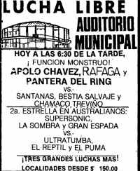 source: http://www.thecubsfan.com/cmll/images/cards/1985Laguna/19850714auditorio.png