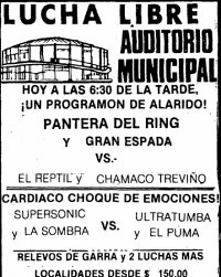 source: http://www.thecubsfan.com/cmll/images/cards/1985Laguna/19850721auditorio.png
