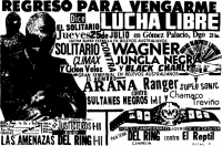 source: http://www.thecubsfan.com/cmll/images/cards/1985Laguna/19850725aol.png