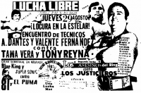 source: http://www.thecubsfan.com/cmll/images/cards/1985Laguna/19850829aol.png