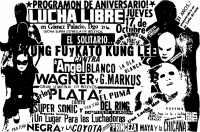 source: http://www.thecubsfan.com/cmll/images/cards/1985Laguna/19851017aol.png