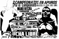 source: http://www.thecubsfan.com/cmll/images/cards/1985Laguna/19851107aol.png