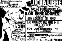 source: http://www.thecubsfan.com/cmll/images/cards/1985Laguna/19851219aol.png