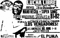 source: http://www.thecubsfan.com/cmll/images/cards/1985Laguna/19851226aol.png