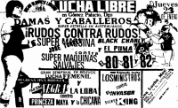 source: http://www.thecubsfan.com/cmll/images/cards/1985Laguna/19860123aol.png