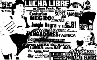 source: http://www.thecubsfan.com/cmll/images/cards/1985Laguna/19860213aol.png
