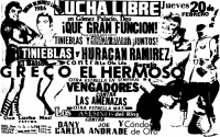source: http://www.thecubsfan.com/cmll/images/cards/1985Laguna/19860220aol.png