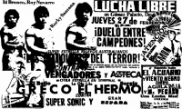 source: http://www.thecubsfan.com/cmll/images/cards/1985Laguna/19860227aol.png