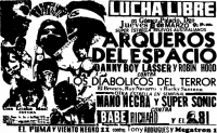 source: http://www.thecubsfan.com/cmll/images/cards/1985Laguna/19860306aol.png