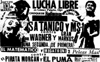 source: http://www.thecubsfan.com/cmll/images/cards/1985Laguna/19860313aol.png