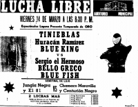 source: http://www.thecubsfan.com/cmll/images/cards/1985Laguna/19860314auditorio.png