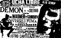 source: http://www.thecubsfan.com/cmll/images/cards/1985Laguna/19860320aol.png