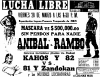 source: http://www.thecubsfan.com/cmll/images/cards/1985Laguna/19860328auditorio.png