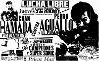 source: http://www.thecubsfan.com/cmll/images/cards/1985Laguna/19860403aol.png