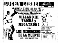 source: http://www.thecubsfan.com/cmll/images/cards/1985Laguna/19860404auditorio.png
