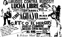 source: http://www.thecubsfan.com/cmll/images/cards/1985Laguna/19860410aol.png