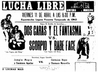 source: http://www.thecubsfan.com/cmll/images/cards/1985Laguna/19860411auditorio.png