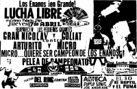 source: http://www.thecubsfan.com/cmll/images/cards/1985Laguna/19860417aol.png
