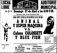 source: http://www.thecubsfan.com/cmll/images/cards/1985Laguna/19860427auditorio.png