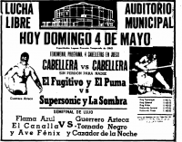 source: http://www.thecubsfan.com/cmll/images/cards/1985Laguna/19860504auditorio.png