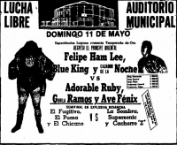 source: http://www.thecubsfan.com/cmll/images/cards/1985Laguna/19860511auditorio.png