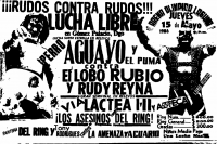 source: http://www.thecubsfan.com/cmll/images/cards/1985Laguna/19860515aol.png