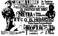 source: http://www.thecubsfan.com/cmll/images/cards/1985Laguna/19860619aol.png
