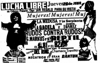 source: http://www.thecubsfan.com/cmll/images/cards/1985Laguna/19860626aol.png