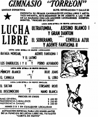 source: http://www.thecubsfan.com/cmll/images/cards/1985Laguna/19860824gimnasiotorreon.png