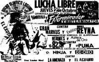 source: http://www.thecubsfan.com/cmll/images/cards/1985Laguna/19861002aol.png