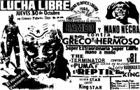 source: http://www.thecubsfan.com/cmll/images/cards/1985Laguna/19861030aol.png