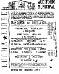 source: http://www.thecubsfan.com/cmll/images/cards/1985Laguna/19861228auditorio.png