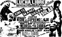 source: http://www.thecubsfan.com/cmll/images/cards/1985LagunaX/19870205aol.png